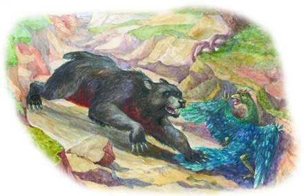 Картинки по запросу Атласский медведь
