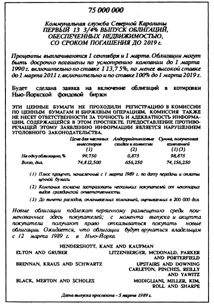 Договор Залога Ценных Бумаг Образец Скачать - фото 8