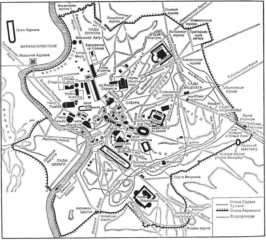 Осада города римлянами.
