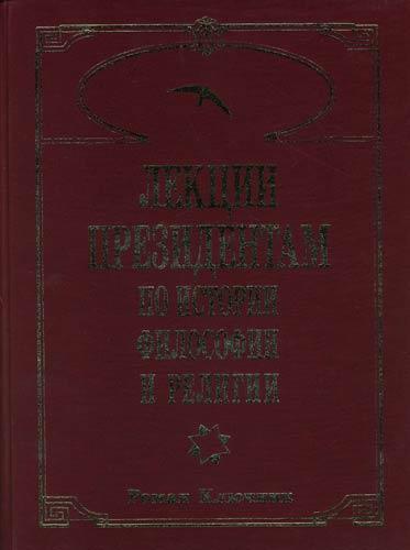 Дополнения - Жертвы политического террора в СССР