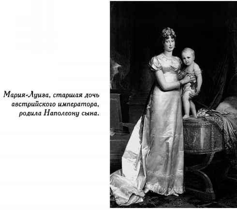 seksualnaya-zhizn-napoleona-bonaparta