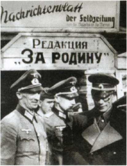 349759596eeb Ковалев Б. H Повседневная жизнь населения России в период нацистской ...