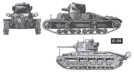 Английские пехотные танки «