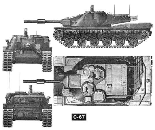 понизить высоту танка.