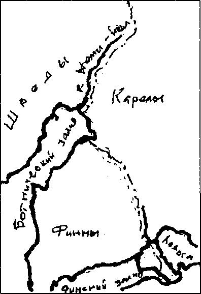 Фрагмент схемы древней карты