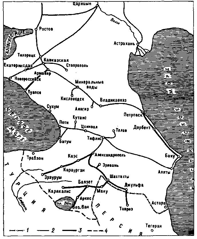 Схемы - Война и мир Закавказья за последние три тысячи лет.