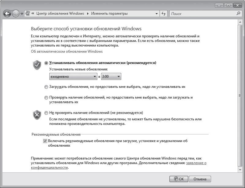 Vista не были включены никакие средства для препятствия взлома системы