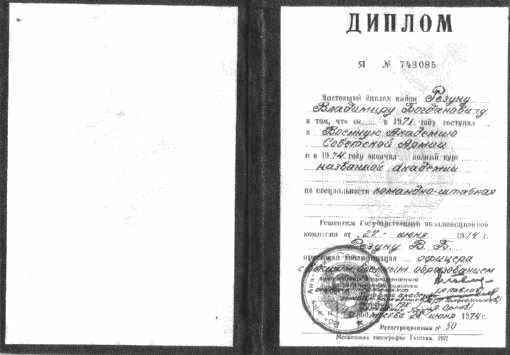 Статьи и письма Откровения Виктора Суворова е издание  Статьи и письма Откровения Виктора Суворова 3 е издание дополненное и исправленное
