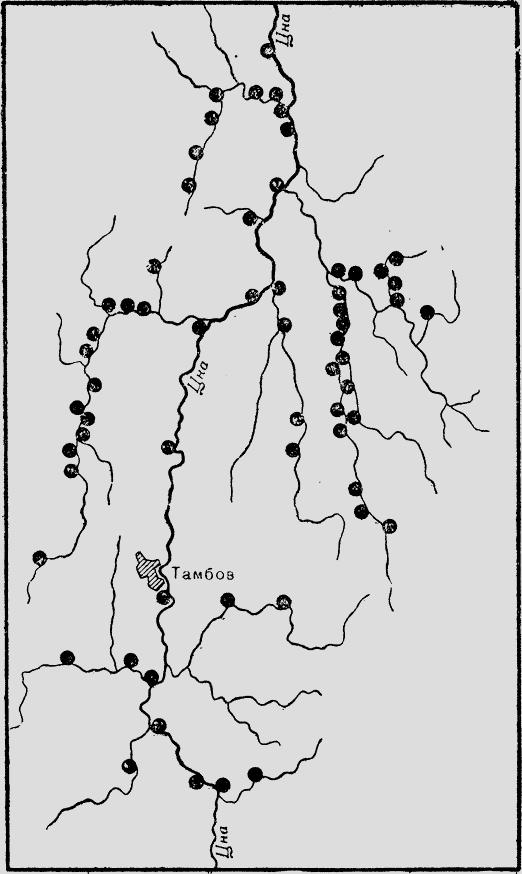 Гидростанции в бассейне реки