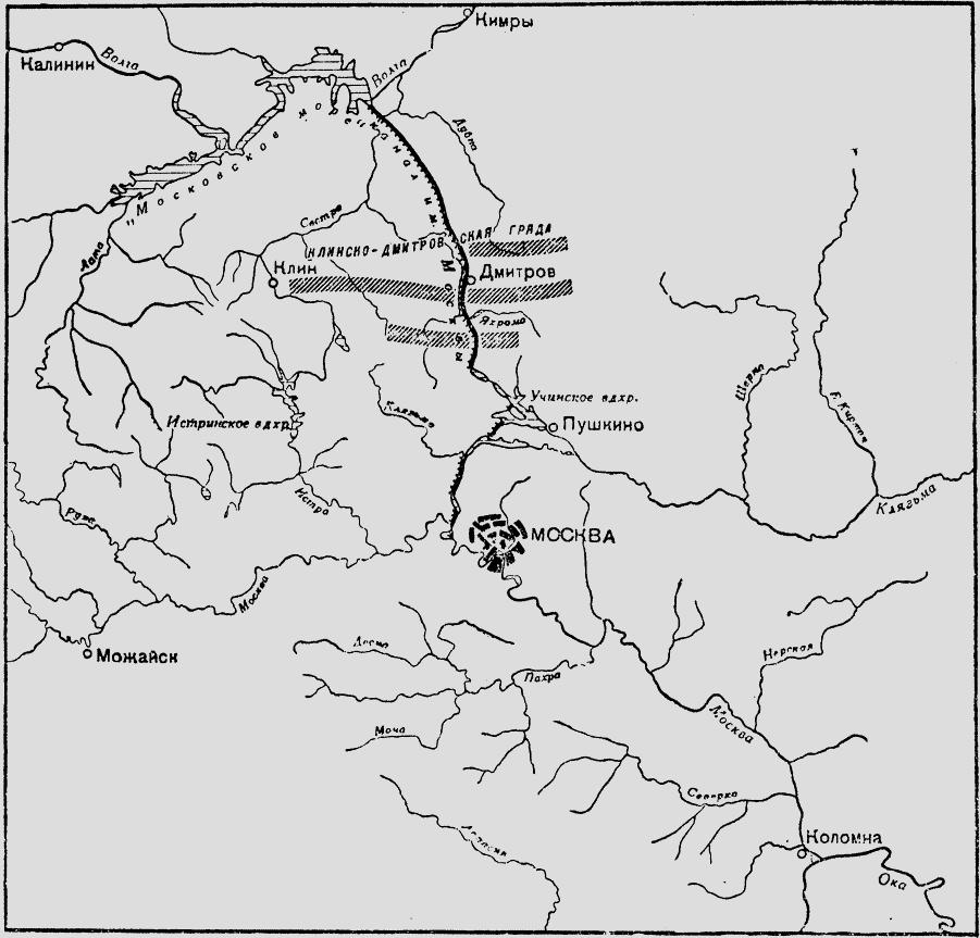 Канал имени Москвы.