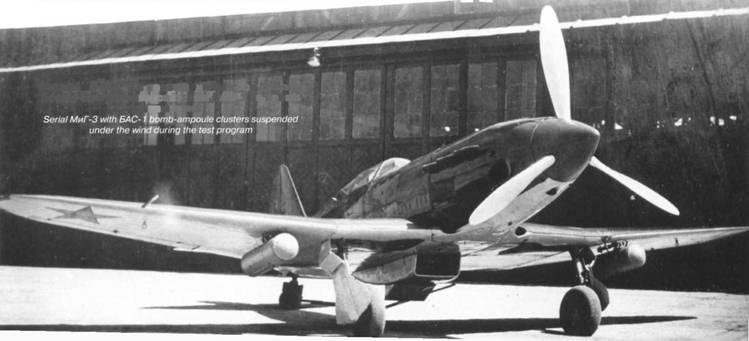 Серийный МиГ-3 с подвешенными