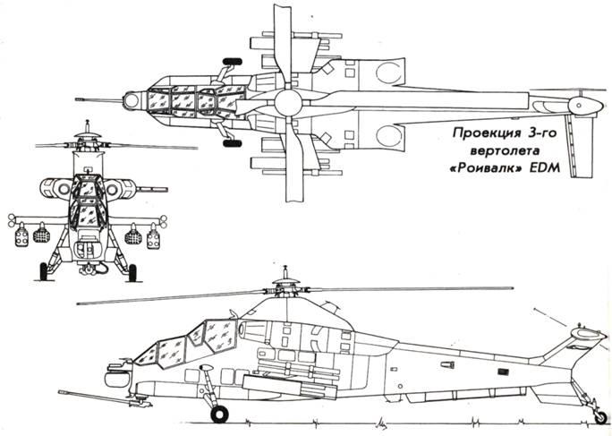На первом вертолете-стенде,