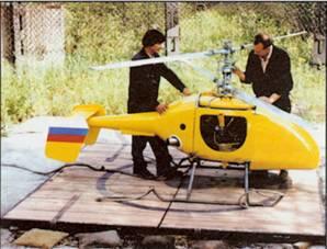 компьютерная схема взлета вертолета