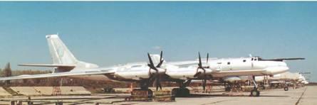 ан-30 б миргород