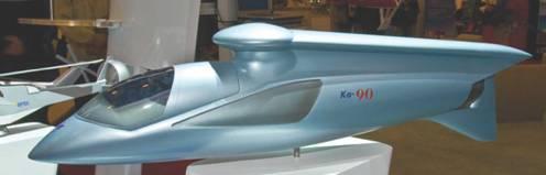 Ка-90: еще быстрее / Взлёт 2008 06