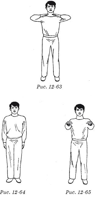 Растяните суставы разогрейте мышцы ног лучше такие упражнения выполнять душном боль в суставе колена у детей и чем лечить