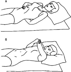 Остеохондроз шея давление